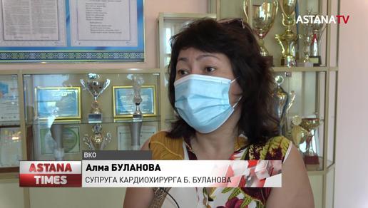 Вдова погибшего кардиохирурга рассказала о его последних днях