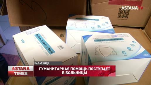 Гуманитарная помощь поступает в больницы