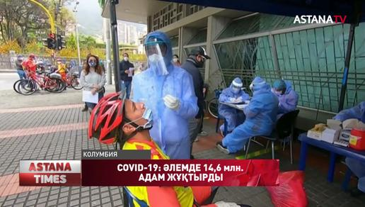 COVID-19 Бразилия жаңа вакцинаны сынақтан өткізеді