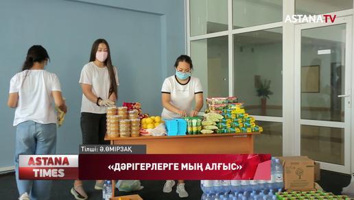 Волонтерлер қарағандылық дәрігерлердің тілегін орындады