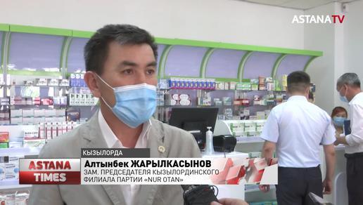 """Ценообразование и запас медикаментов на контроле у партии """"Nur Otan"""""""