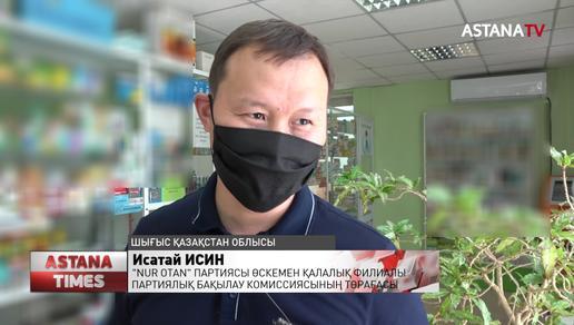 """Дәрі-дәрімек бағасын өсіргендер лицензиядан айрылуы мүмкін - """"Nur Otan"""" партиясы"""