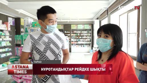 «Nur Otan» партиясының Жамбыл облыстық филиалы бағаның тұрақтылығын сақтау мақсатында арнайы рейдке шықты