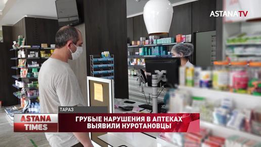 Грубые нарушения в аптеках выявили нуротановцы