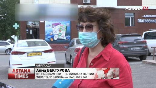 Владельцев аптек накажут за нехватку лекарств