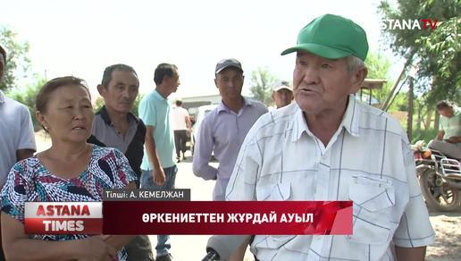 Алматы облысы Қызылшарық ауылының тұрғындары жарықсыз отыр