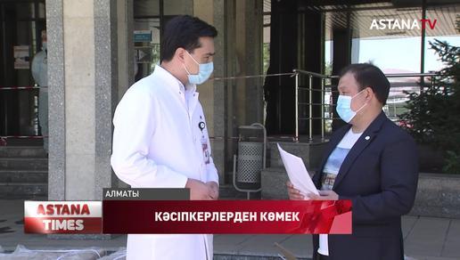 Алматылық кәсіпкерлер халықты әлеуметтік қолдауды жалғастыруда
