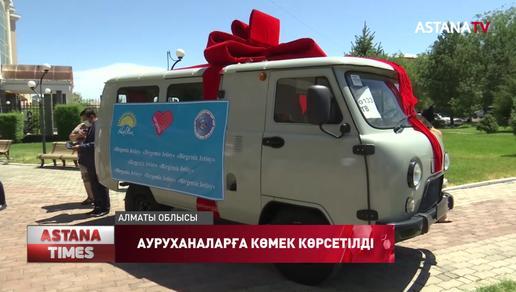 Алматы облысының Алакөл аудандық ауруханасы екі жедел жәрдем көлігімен толықты