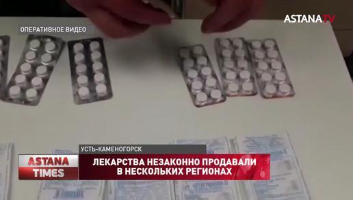 Незаконный сбыт лекарств выявили во всех регионах Казахстана