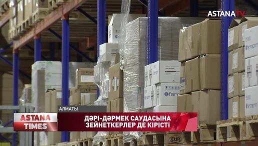 Алматы облысында 63 жасар азамат үйінде заңсыз дәріхана ашып алған