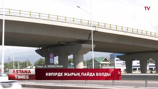 Алматыдағы көпір жарығы жұртты шошытты