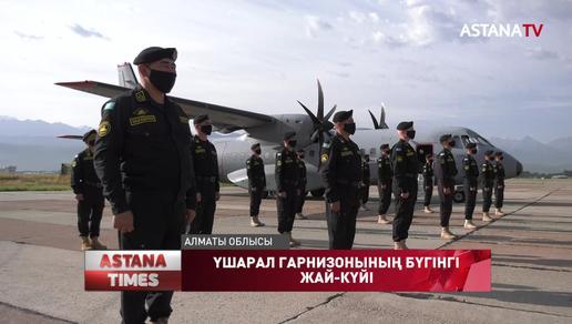 Қорғаныс министрі Нұрлан Ермекбаев Үшарал гарнизонының бүгінгі жай-күйімен танысты