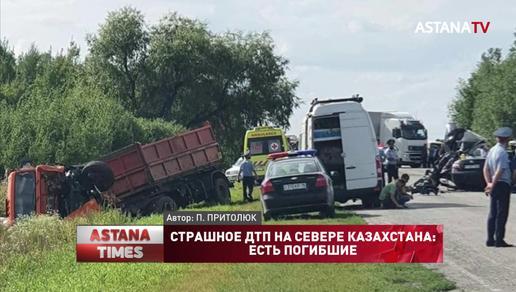 Страшное ДТП на севере Казахстана: есть погибшие