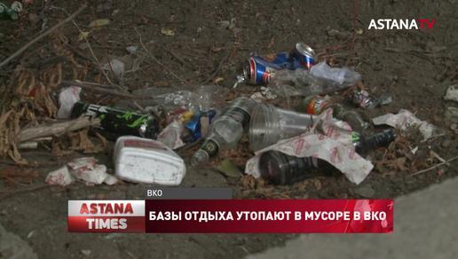 Базы отдыха утопают в мусоре в ВКО