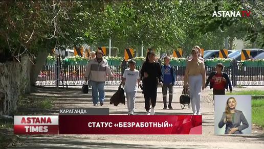 Безработных казахстанцев стало больше, акимы не спешат им помогать