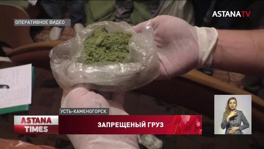 Как тяжелые наркотики попадают в Казахстан?