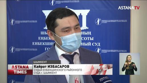 Отравление 3 детей в Шымкенте: дезинсектору грозит длительный тюремный срок