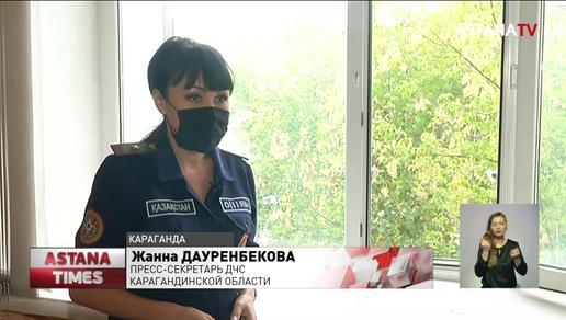 17 детей выпали из окон в Караганде