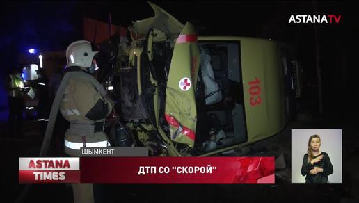 Иномарка протаранила машину скорой помощи в Шымкенте