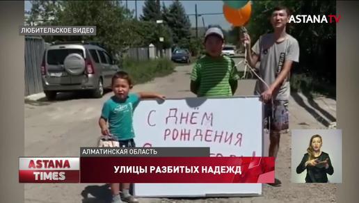 Как после бомбежки: алматинцы жалуются на разбитые дороги