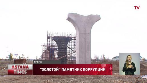 Почему трансокеанский мост в Китае обошелся дешевле, чем строительство Астана-ЛРТ?