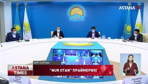 Мемлекет үшін, халық үшін ішкі партиялық іріктеу жаңа бастама, үлкен реформа, - Б.Байбек