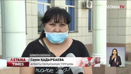 Алматы облысында отбасы мүшелері түгелдей құжат ала алмай жүр