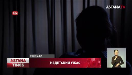 11-летняя девочка больше полугода подвергалась насилию в собственной семье