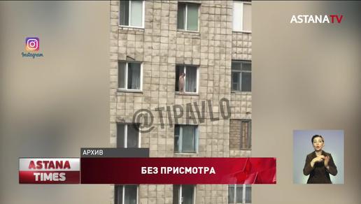 Ребенок едва не погиб на глазах у прохожих в Павлодаре: виновата мать