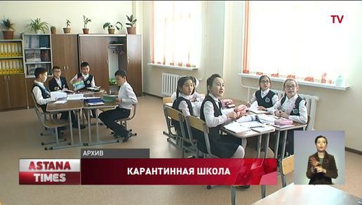 """""""Не общаться между классами и ходить по разметкам на полу"""": жесткие правила ввели для школьников"""