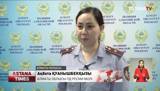 Алматы облысында жас келіншекті ауылдасы өлтірген болуы мүмкін