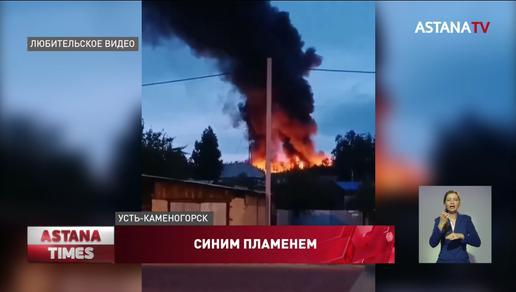 Крупный пожар на складе чуть не уничтожил частные дома в Усть-Каменогорске