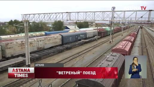 Грузовые вагоны «сдуло» ветром в Восточном Казахстане