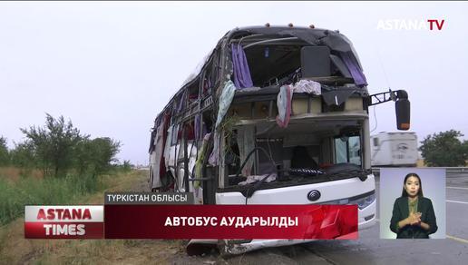 Түркістан облысында аударылған автобус техникалық жөндеуден шыққан