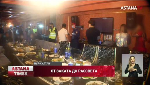 Нагрянула полиция: столичные кафе продолжают работать ночью, несмотря на запрет