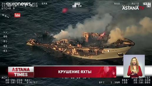 Восемь казахстанцев едва не утонули у берегов Сардинии