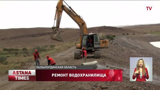 """Средства, выделенные на ремонт водохранилища, под контролем """"NUR OTAN"""""""