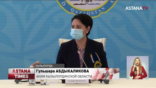 Открытую информационную площадку предложили создать в Кызылординской области
