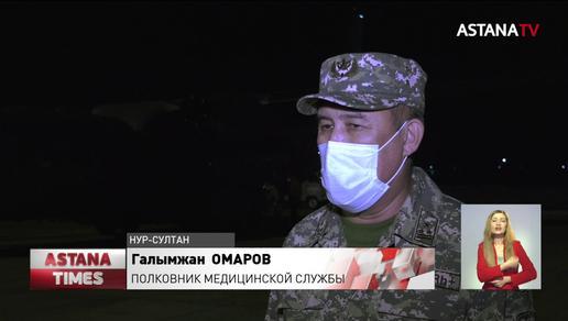 Казахстанские медики вернулись из Ливана