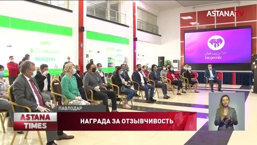 Павлодарских волонтеров наградили грамотами за помощь во время пандемии