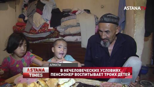 В нечеловеческих условиях пенсионер воспитывает троих детей