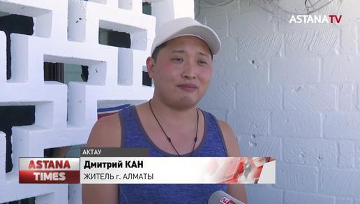"""Алматинцы отдали почти 50 млн. тенге """"под зомбированием"""""""