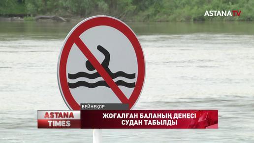 Павлодар облысында жоғалып кеткен жасөспірімнің денесі судан табылды