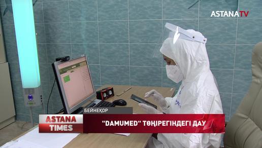 Damumed қосымшасы жарты жыл ішінде 13 мыңнан астам жалған өтінім жасаған, - ҚР ДСМ