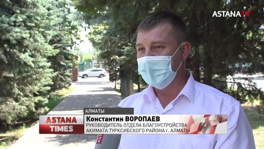 Алматинцы пожаловались на соседство с агрессивными бомжами