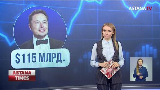 Основатель Tesla стал третьим богатейшим человеком в мире