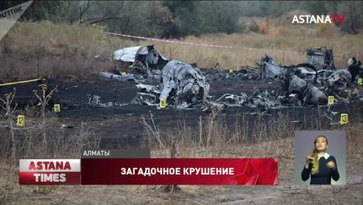 Разбившийся под Алматы самолет санавиации могли обстрелять с земли, - отец погибшего пилота