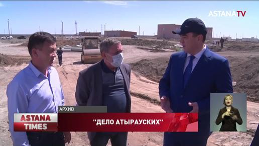 Задержанный за взятку зам.акима Атырауской области пытался покинуть город