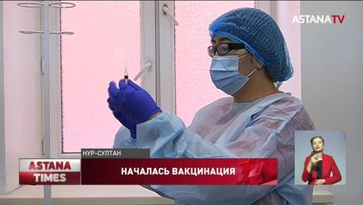 Министр Цой привился российской вакциной: что думают казахстанцы?
