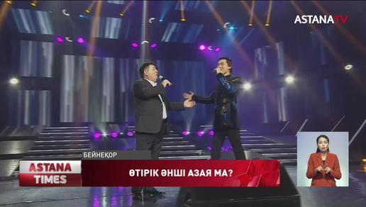 """Депутаттар фонограмма әншілеріне """"соғыс"""" жариялады"""